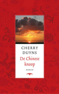 De Chinese knoop Cherry Duyns